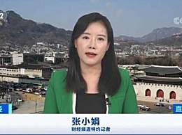 韩国曝幽灵整容致皮肤坏死 黑中介抽取高额费用坑你没商量
