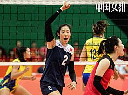 冠军队员出演中国女排 重现里约夺冠壮举
