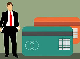 一个人能办几张信用卡 信用卡的办理和使用方法