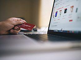 信用卡最高额度是多少 10个技巧快速给信用卡提额