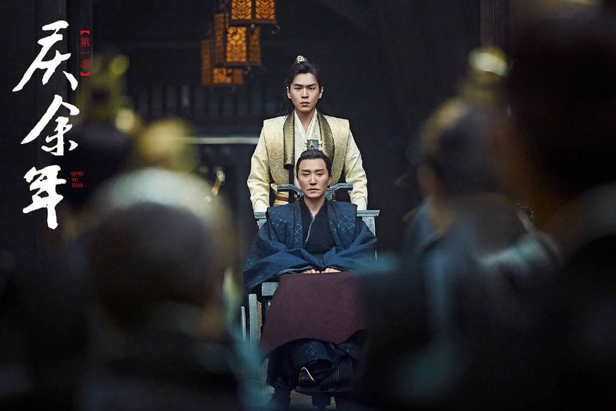 庆余年第二季播出时间 庆余年第二季什么时候播出