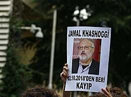 沙特记者卡舒吉遇害案进展 5人被判处死刑