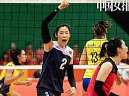 冠军队员集体出演中国女排 重现夺冠瞬间