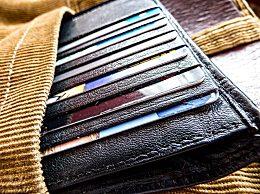 信用卡能贷多少钱 信用卡贷款金额及利息计算