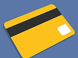 信用卡有何用途 怎么还款 分析信用卡坏处和坏处