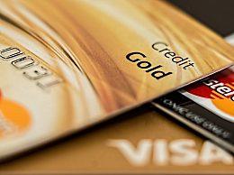 信用卡有无有效期 信用卡有效期一般标在这儿!