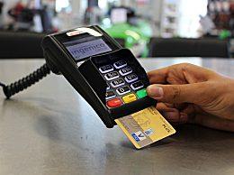 什么银行能办信用卡 哪家额度高 8大银行信用卡额度排名