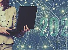 2020年继续网络提速降费 力争明年底实现全国5G覆盖