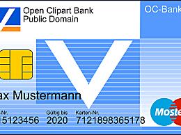一张信用卡能透支多少钱 信用卡可以提取现金吗