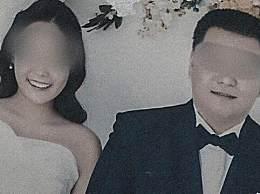 泰国杀妻骗保案今日宣判 泰国杀妻骗保案最新消息