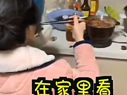 女子吃着火锅看演唱会 被网友称:真正的VIP