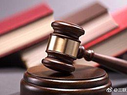 民法典草案完善隐私定义 生活安宁入隐私权