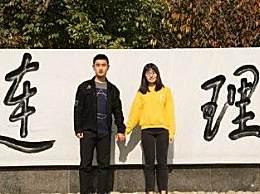 学霸情侣3年获近9万奖学金 三年成绩专业第一