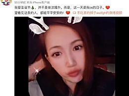 马蓉宣布自己将重生 马蓉微博发cs是什么意思
