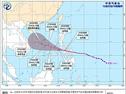 台风路径实时发布系统 台风巴蓬移入南海会登陆中国吗