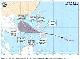 """台风""""巴蓬""""移入南海 气象局发布蓝色预警"""