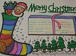 圣诞节手抄报内容简短 圣诞节手抄报简单模板