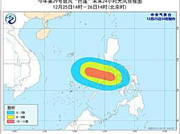 台风巴蓬移入南海 气象局发布防御指南