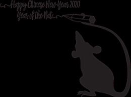 2020鼠年谐音祝福语带鼠字 2020鼠年特色拜年词吉祥话