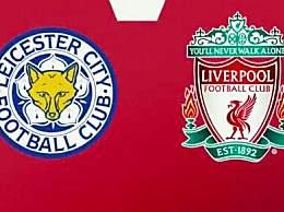 利物浦4-0胜莱斯特城 18场英超17胜1平