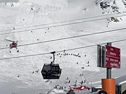 瑞士滑雪发生雪崩 缆车上游客目击雪崩瞬间场景