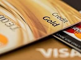 银行卡转账限额多少 各银行转账限额一览表