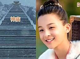 庆余年神庙究竟是什么?神庙里面有什么秘密
