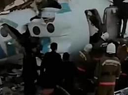 哈萨克斯坦飞机失事 目前已有15人死亡