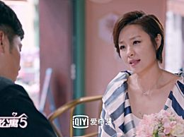 爱情公寓5什么时候播出?爱情公寓5播出时间及演员阵容
