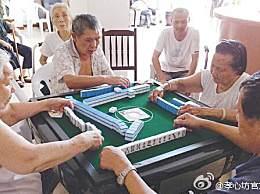 中国老年人生活质量调查 排名前10省份出炉