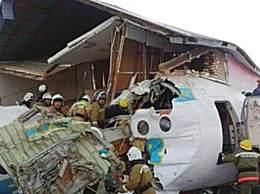 哈萨克斯坦坠机已致15死 飞机坠毁现场太惨烈