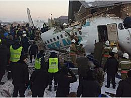 哈客机坠毁原因公布 哈坠机事故原因系操作失误和技术故障