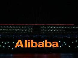 阿里巴巴北京总部动工 总投资64亿元将于2024年建成