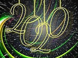 元旦搞笑朋友祝福语大全 2020新年搞笑祝福语模板