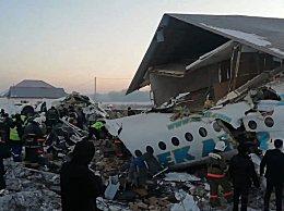 哈萨克斯坦飞机失事 外媒曝事故幸存者名单