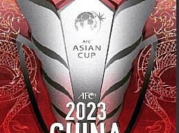 重�c�⒊修k��洲杯 2023年6月至7月�e�k