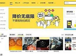 闲鱼喊话腾讯因用户在QQ交易被骗 网购诈骗常见手法及防骗注意事项