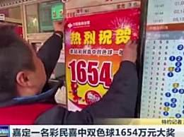 彩 票销售1846亿元 你相信一夜暴富吗