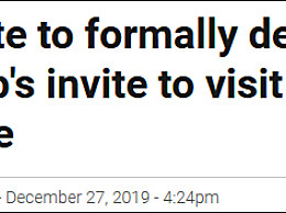 菲总统拒绝访美邀请 杜特尔特曾笑称:太远了,没钱过去