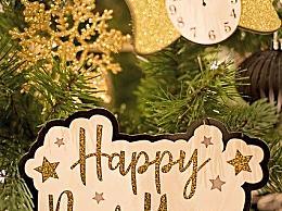 各国元旦节习俗 各国庆祝新年的方式盘点
