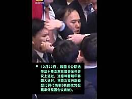 韩国议会又打起来了 最大在野党试图阻挠选举法修正案表决