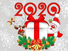 2020公司元旦祝福语范文 元旦公司最新祝福语大全