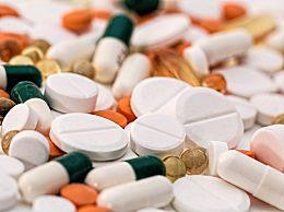 新版医保目录2020年1月1日实施 有哪些药品降价