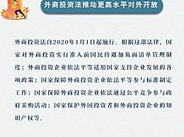 元旦施行的新规 这些新规1月1日将实施