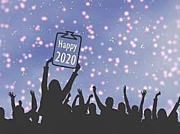 最适合跨年发朋友圈的句子 2020元旦跨年文案新年寄语大全