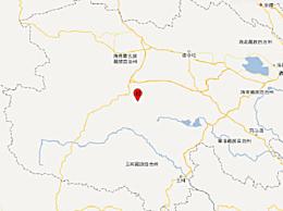 格尔木市3.4级地震 中心震源深度高达9千米