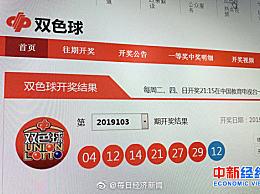 2019年福彩销量减少400亿 为什么不爱买福彩了?