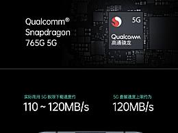 5G视频手机Reno3 为用户带来全面的5G体验