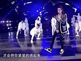 王一博踩坏地板 王一博跨年唱跳无感舞蹈太过力