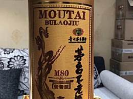 茅台不老酒多少钱一瓶 茅台不老酒最新价格一览表